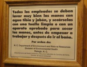 Handwashing instructions in Spanish